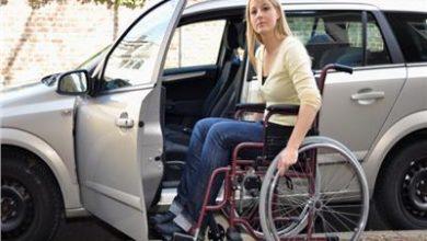سيارة مجهزة لذو الاحتياجات الخاصة