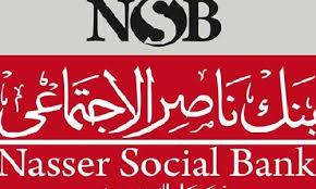 قرض اجتماعي بضمان المرتب