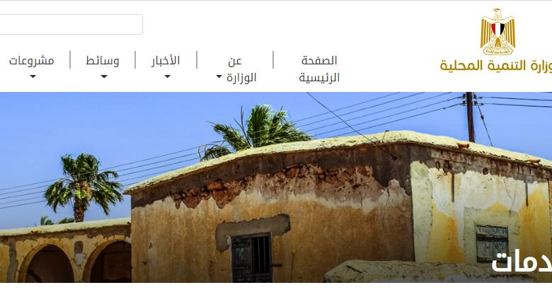 نقل ملكية ترخيص البناء بالأحياء