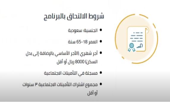 التسجيل وتفعيل خدمة برنامج وصول